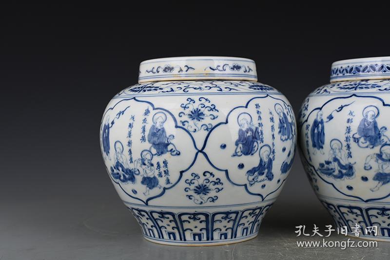 明成化青花十八罗汉山人物纹天字罐