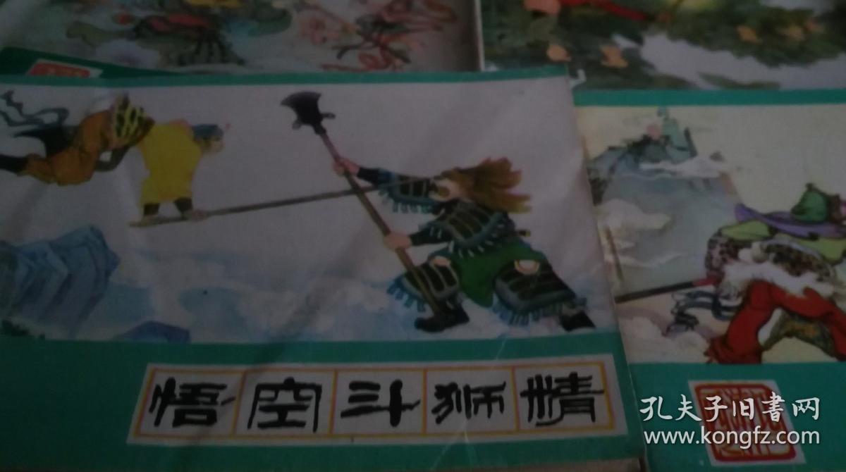 82版西游记全部演员表(超详细)--金锄头文库