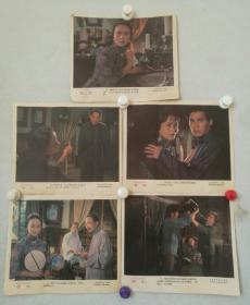 电影海报 《雷雨》 剧照32.5*27cm*5幅(4~8)      上海电影制片厂