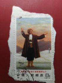 红色信销邮票歌剧《智取威虎山》