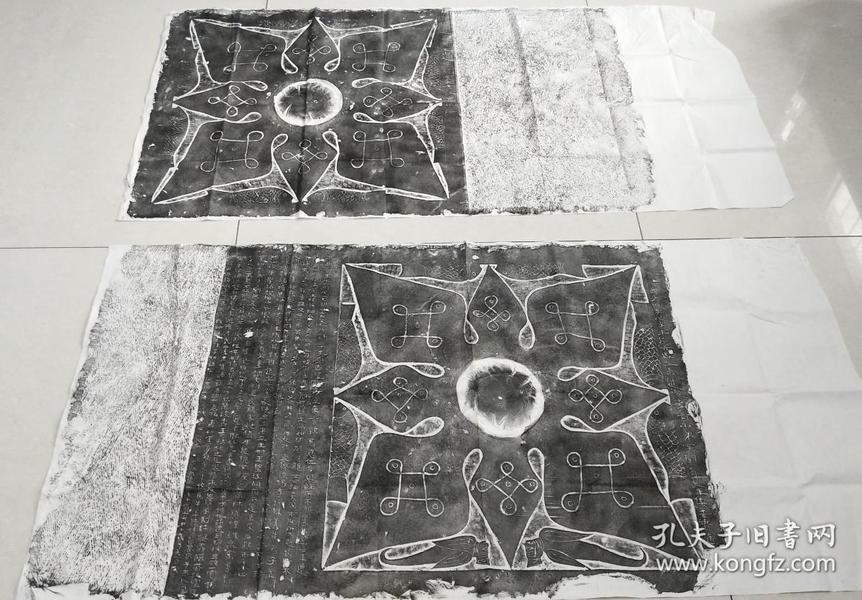 许安国祠堂顶石画像及题记拓片2张【保证原石拓】拓功差便宜出售.