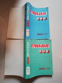 ENGLISH 900 books1-3、4-6(两册合售)