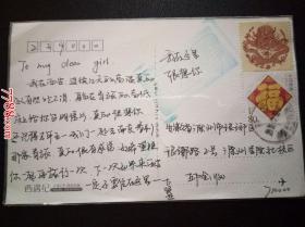 2014年中国邮政实寄明信片:贴普票、盖LOVE戳