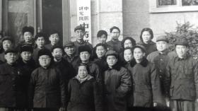 七十年代下半期我国著名国医大师程莘农、贺普仁等中医泰斗合影于中医研究院13x10厘米