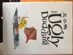 丑小鸭 the ugly duckling(由谭启明和奥美公司重述的一个关于创造的警世故事)