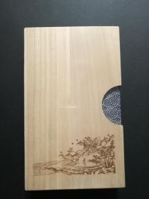 宋词画谱(正版原版全新未开封 带函套)