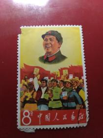 红色信销邮票毛主席