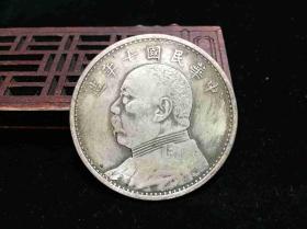 7H172 中华民国七年造 壹圆 钱证 大洋 龙元 银币 银圆 收藏 藏币 银饼 古钱币收藏