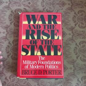 WAR AND THE RISE OF THE STATE【详看图,免争议】