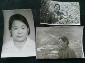 长城脚下的妇女干部 3张照片合售