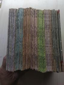 猫眼三姐妹 1-7卷每卷5本 全35本合售