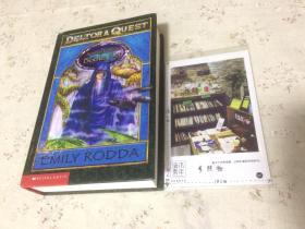 英文原版 Deltora Quest    Special Edition books 5-8  【存于溪木素年书店】