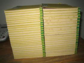 和刻本 《汉书评林》 50册全