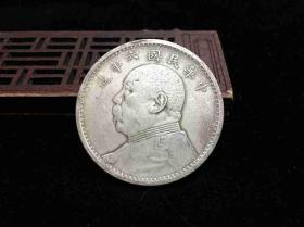7H178 中华民国六年造 壹圆 钱证 大洋 龙元 银币 银圆 收藏 藏币 银饼 古钱币收藏