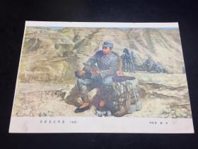 宣传画,正面《华政委在阳曲》,背面《叶副主席邓副主席在军委扩大会议上》