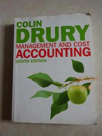 colin drury management and cost accounting 8th正版