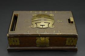 全网唯一 侵华时期《烟跳》自动烟盒1盒  木烟盒 韩国首尔 三和公司出品 阿里郎牌 手工制造 老烟盒 刻字李广基谨呈日本人儿玉园雄先生 外漆亮油 金属立体浮雕  功能完好  时间为1945年前