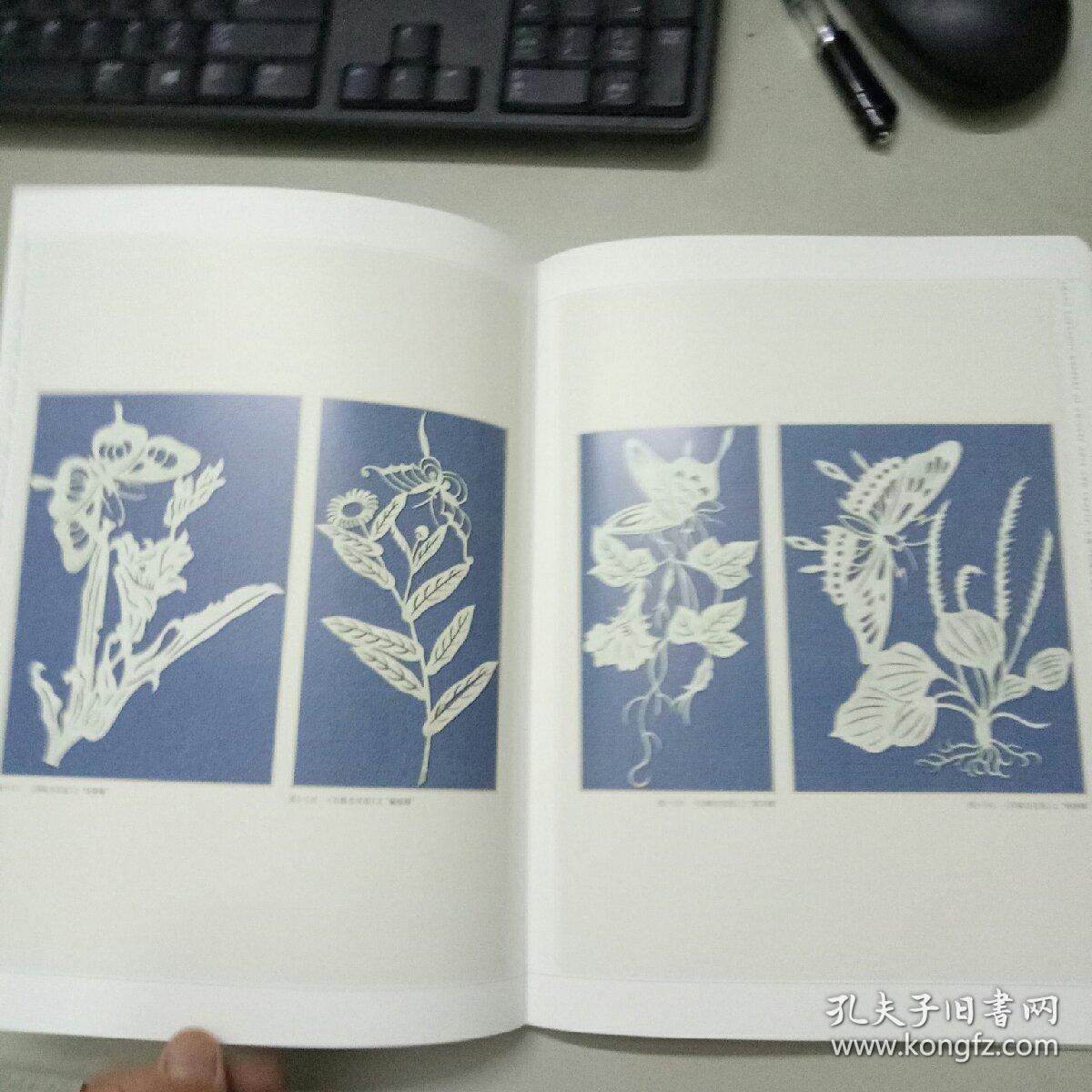 中国工艺美术大师:张永寿(剪纸)图片