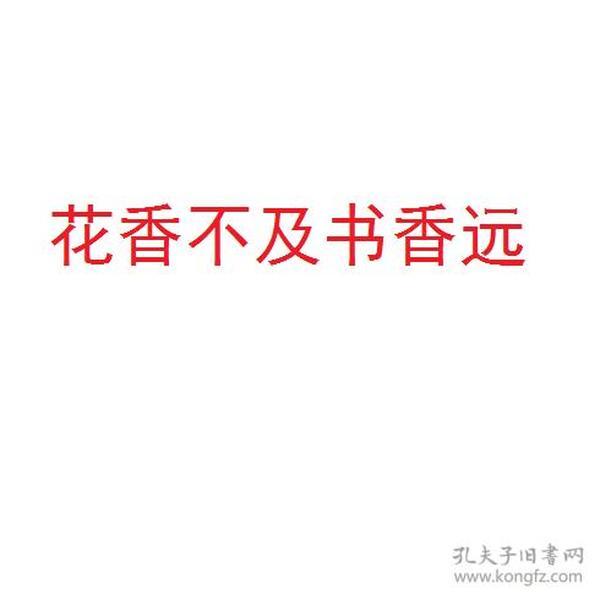 东医宝鉴 全25册 朝鲜刊本    万历(1573年9月4日-1620年8月18日)期间刊