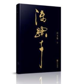 冯骥才(共6册)