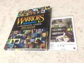英文原版 warriors  : the ultimate guide 【存于溪木素年书店】