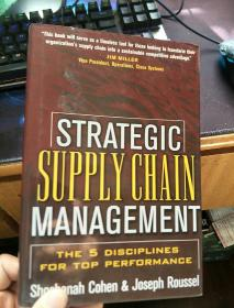 STRATEGIC SUPPLY CHAIN MANAGEMENT战略供应链管理【外文原版书 看图】