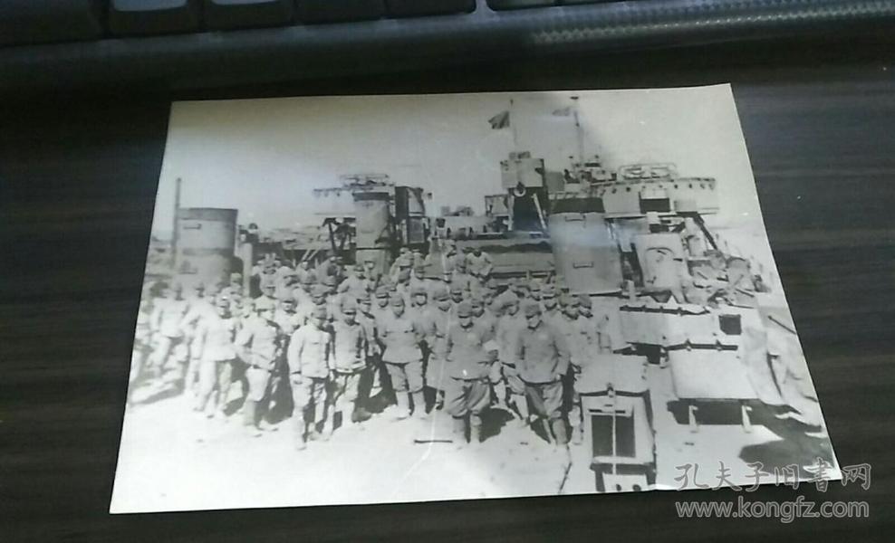 .翻印 日本投降老照片 ...