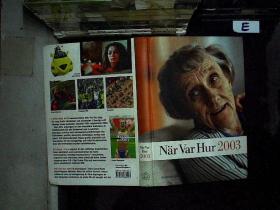 外文书一本   2003