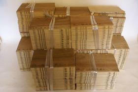 1886年《大日本校订大藏经》13函131册(含总目录1册),又名《大日本校订缩刷大藏经》。分经藏、律藏、论藏等部,全藏共40函418册1900多种佛学经典,今约存三分之一弱,也有几百部佛教典籍。大藏经以高丽藏为底本,校以宋、元、明藏,并在天头刊出校勘记,是学习研究佛学经典的善本。明治18年日本弘教书院印。