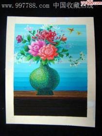 花瓶(20*24)