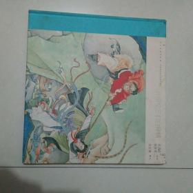 中国连环画名家名作系列:孙悟空三打白骨精(12开彩印 精装)原价78元