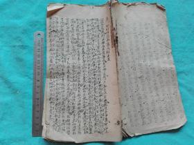 手写古典论说文章(字体多样、漂亮)