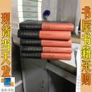 中國舞蹈通史(繁體字版)(套裝共5冊)