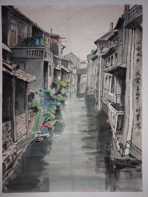 画家秦利群国画作品《江南水乡》