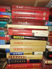 中国人民解放军研究生教育