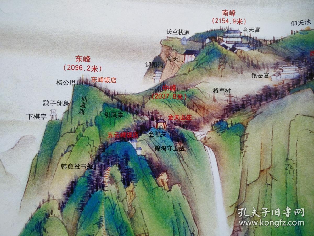 华山手绘地图 华山地图 华山导游图 华山旅游图 渭南地图