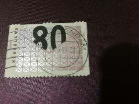 荷兰1997年《信封和数字》(信销票)