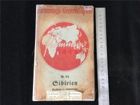 珍贵的18世纪古地图:西伯利亚俄国地图,北冰洋、清朝北部、日本。清代库页岛被划入日本?1742年柏林绘制出版?