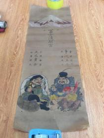 清代日本木版彩印神像画《富士浅间宫 事代主命神和大己贵命神》