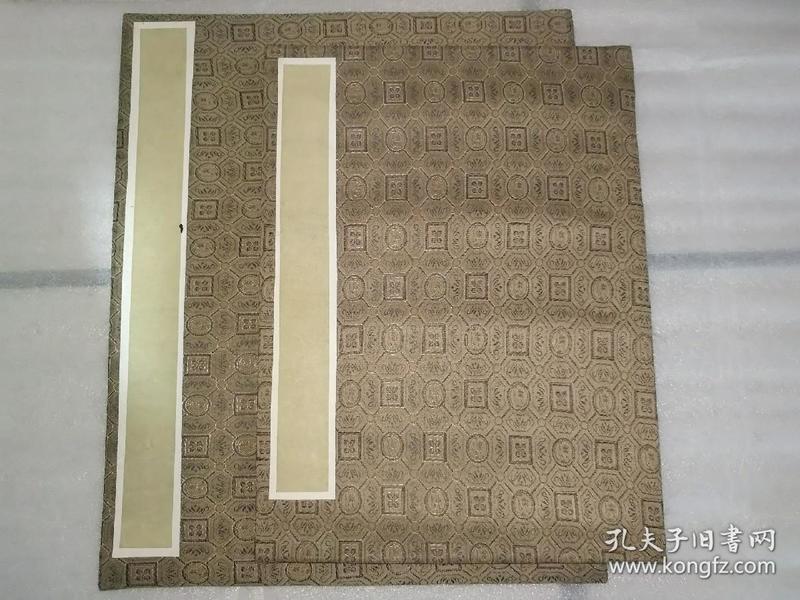 九十年代初期活动签名册(一大一小),有当时北京市多位重要领导。