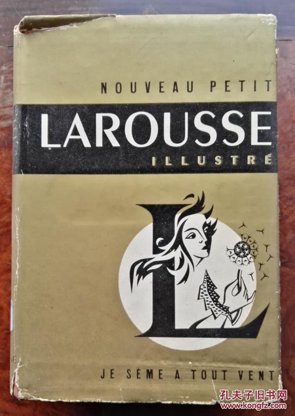 [法文原版]Nouveau Petit Larousse Illustré Dictionnaire Encyclopédique 新拉鲁斯图解百科小词典(精装,插图精美,约4130帧。详见图。)