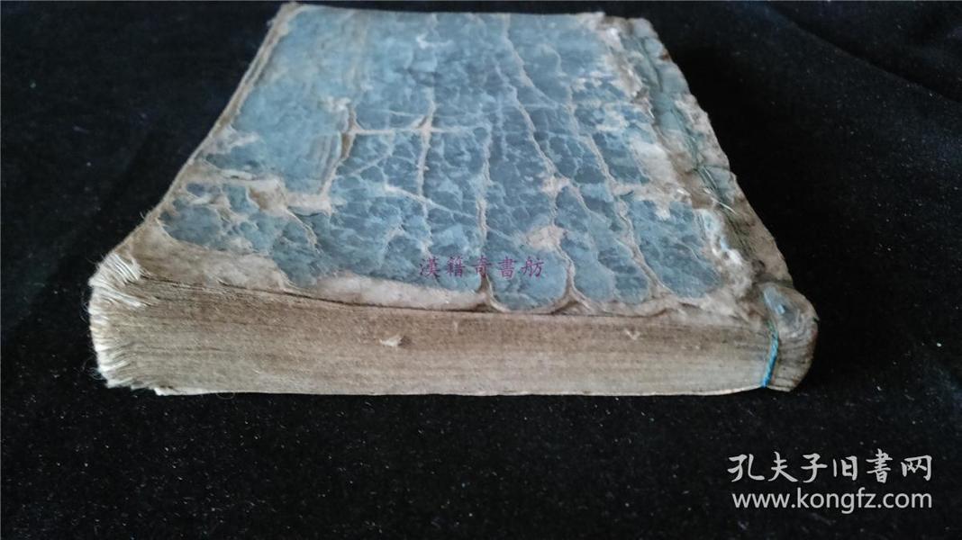 和刻本《将棋驹组启蒙》1册全(3卷附录1卷),日本古代象棋谱。享保16年仙翁序。