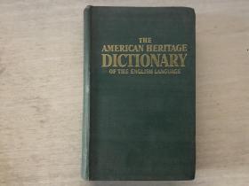 THE AMERICAN HERITAGE DICTIONARY美国传统词典(英文版\精装\馆藏)