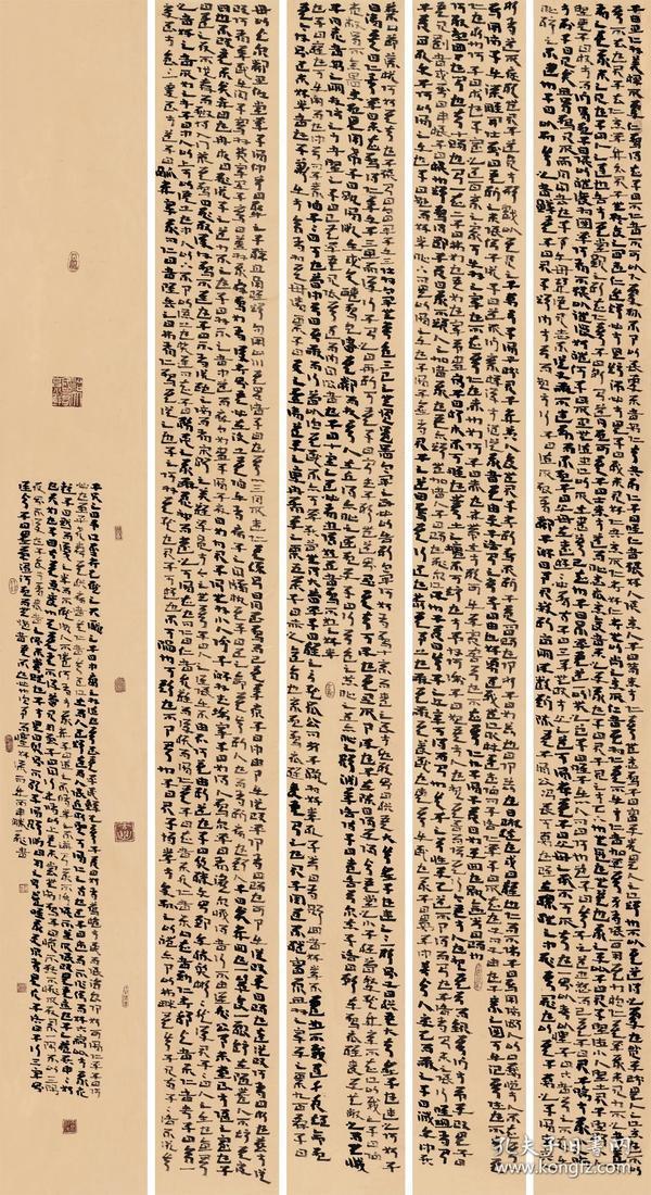 【来自书画家本人,保证真迹】【展览作品大幅】刘胜飞/中国书协会员、中国国学艺术院会员、中国禅意书法家会员、中国硬笔书法家会员、辽宁省书法家协会会员、铁岭市书法家协会理事。《书法》1(236×123cm)。