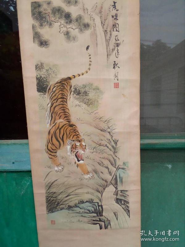 一副老虎图