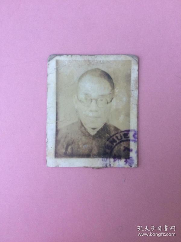 照片,民国男子,证件照