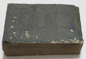 重订古今方汇序  老医书 锦缎面厚册 1747年版 最老版本