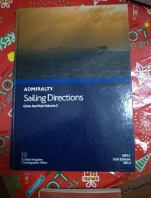AdmiraltySailingDirections