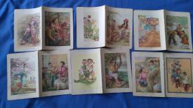 画页《农女新装图》《贴窗花》《堆雪鸽》《收获》《骑木马》《钓鱼》《茧子丰收》《大游行》《刘海砍樵》《菊花》《布置新房》《平衡木运动》12张合售