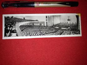 文革时期的全国代表大会全景合影(买家自己看年代)原照